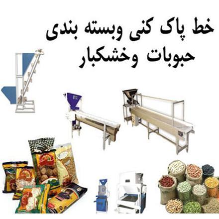 فروش دستگاه بسته بندی پودری